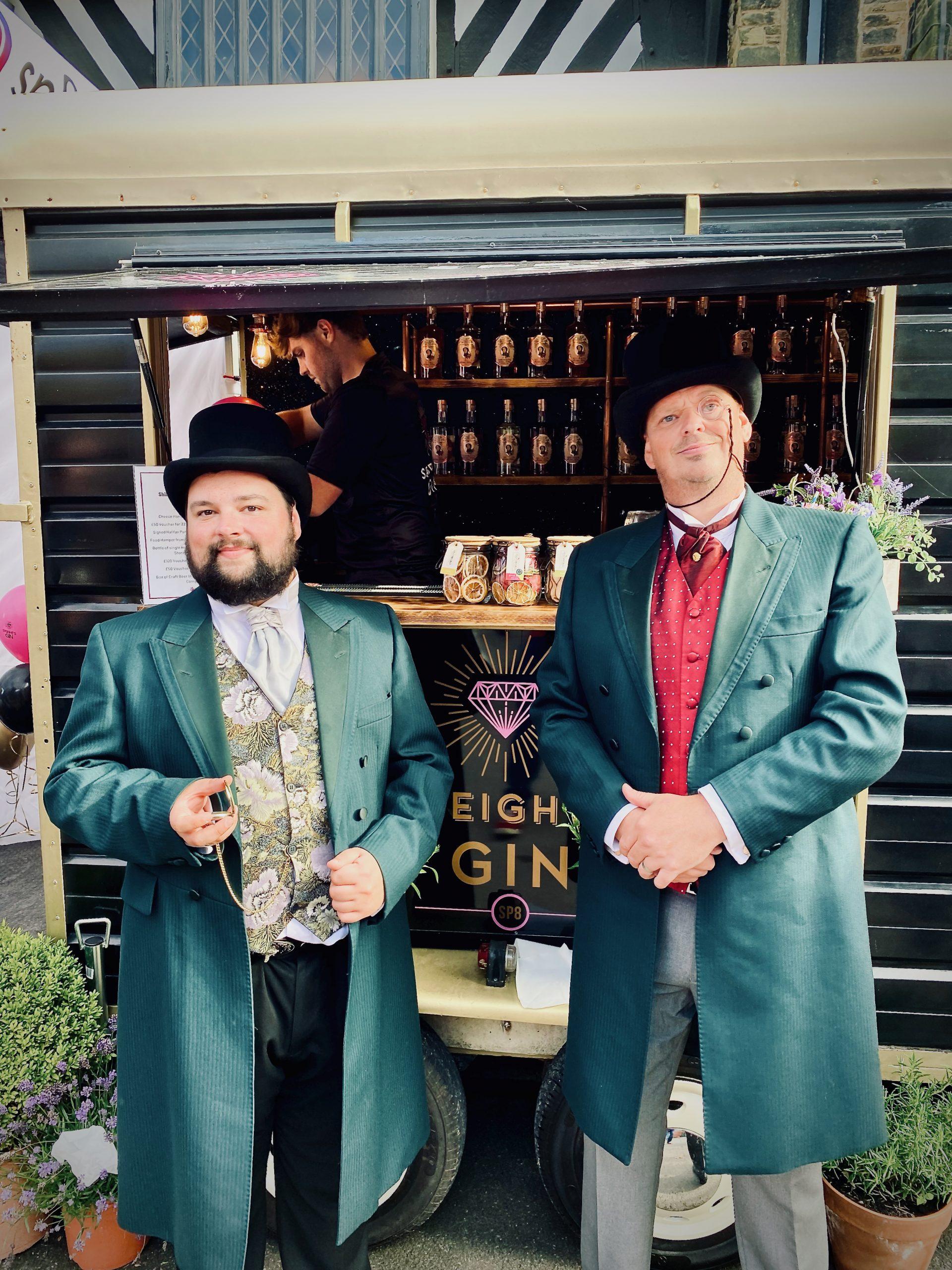 Shibden Hall Gin